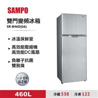 聲寶460L變頻雙門冰箱  SR-B46D(G6)