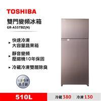 TOSHIBA510L雙門鋼板變頻冰箱金 GR-A55TBZ(N)