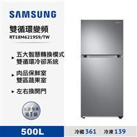 Samsung 500L雙循環變頻冰箱  RT18M6219S9/TW
