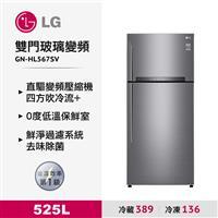 LG 525L雙門變頻冰箱銀  GN-HL567SV