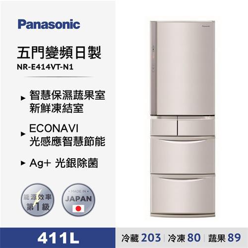 Panasonic 411L五門變頻冰箱金  NR-E414VT-N1