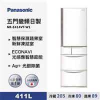 Panasonic 411L五門變頻冰箱白 NR-E414VT-W1