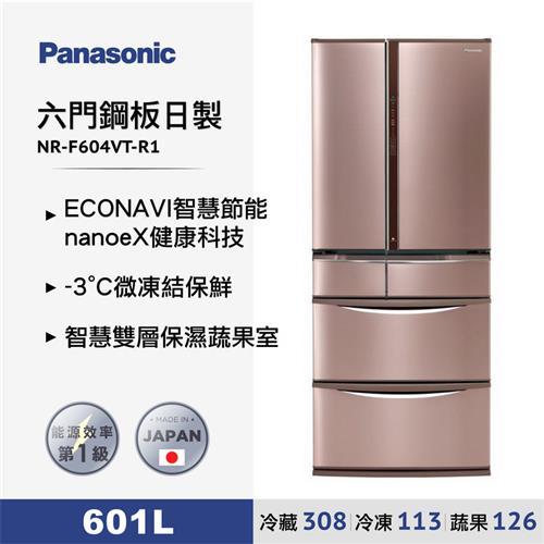Panasonic601L六門鋼板日製冰箱玫瑰金  NR-F604VT-R1