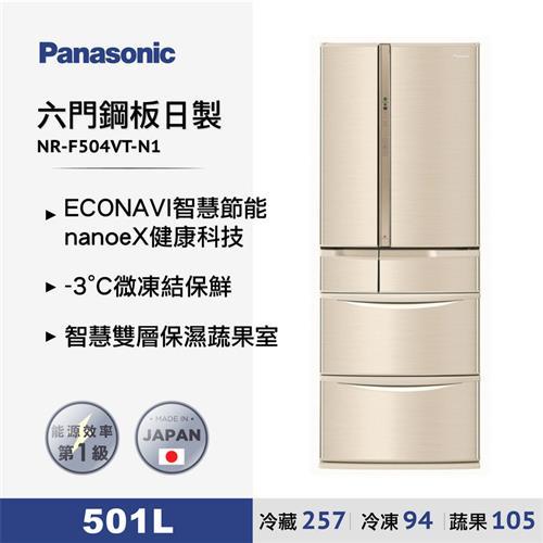 Panasonic501L六門鋼板日製冰箱香檳金  NR-F504VT-N1