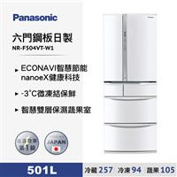 Panasonic501L六門鋼板日製冰箱白  NR-F504VT-W1