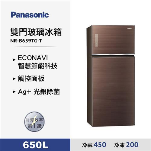 國際650L雙門玻璃變頻冰箱棕  NR-B659TG-T