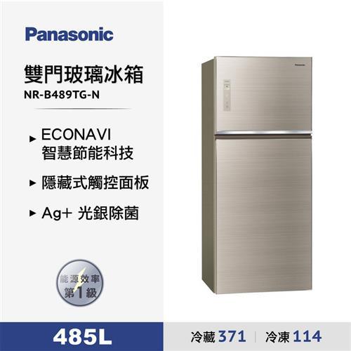 國際485L雙門玻璃冰箱金  NR-B489TG-N