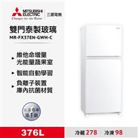 三菱376L雙門玻璃泰製變頻冰箱  MR-FX37EN-GWH-C