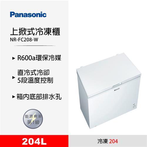 Panasonic 204L上掀式冷凍櫃  NR-FC208-W