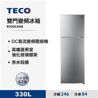 東元330公升雙門變頻冰箱R3501XHS  R3501XHS