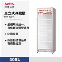 台灣三洋305L直立式冷藏櫃 SRM-305RA
