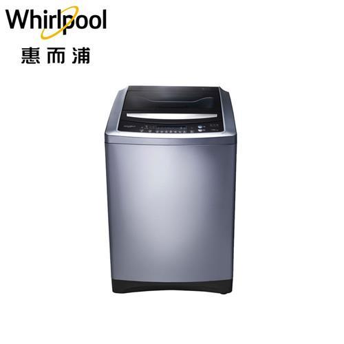 惠而浦16KG直立式洗衣機  WM16GN