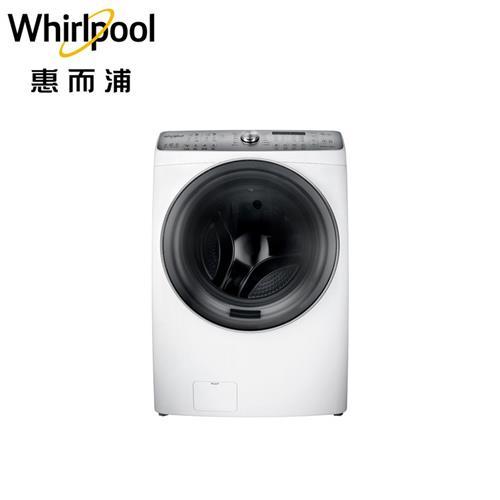 惠而浦變頻13KG滾筒洗衣機  WD13GW
