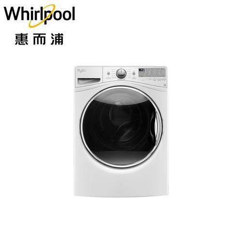 惠而浦15KG變頻滾筒洗衣機  WFW92HEFW