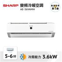 SHARP 3.6KW冷暖旗艦系列  AE-36VAMH