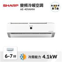 SHARP 4.1KW冷暖旗艦系列  AE-40VAMH