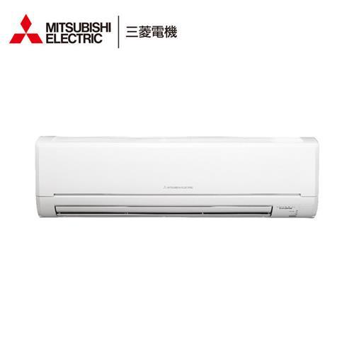 三菱電機冷暖直流變頻空調  MSZ/MUZGE71NA