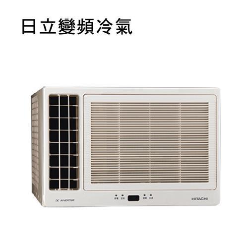日立變頻窗型冷專空調  RA-25QV1