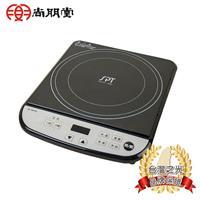 尚朋堂變頻電磁爐  SR-1966TB