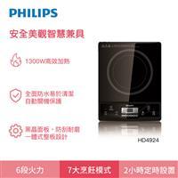飛利浦智慧變頻電磁爐  HD4924