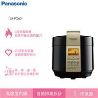 Panasonic 6L微電腦壓力鍋  SR-PG601