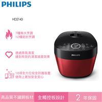 飛利浦新雙重溫控智慧萬用鍋  HD2143