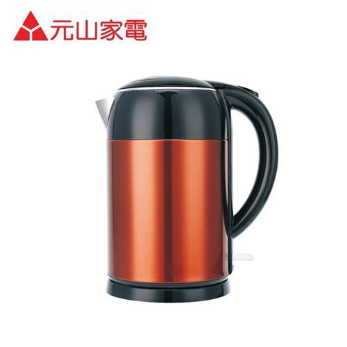 元山1.7L不鏽鋼快煮壺 YS5170EP