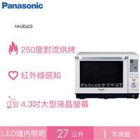 Panasonic蒸氣烘燒烤微波爐  NN-BS603