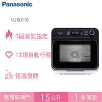 Panasonic15公升蒸氣烘烤爐  NU-SC110