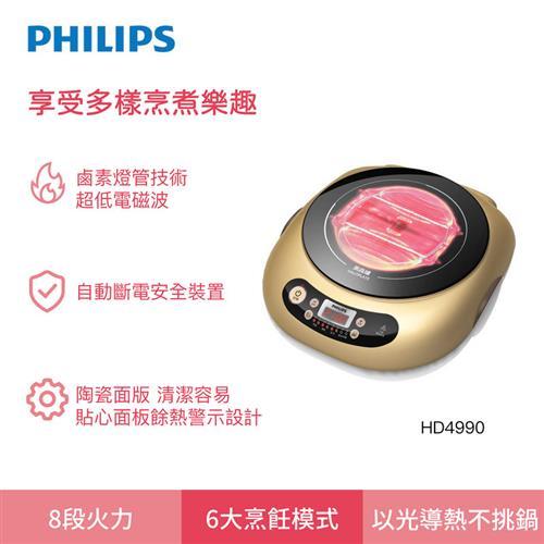 飛利浦黑晶爐  HD4990