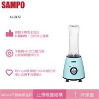聲寶隨行杯果汁機附不鏽鋼保冷瓶組  KJ-SB05T