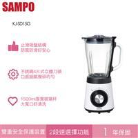 聲寶1.5L玻璃杯果汁機  KJ-SD15G