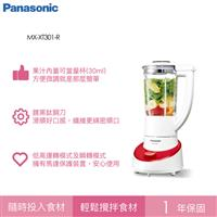 Panasonic 果汁機MX-XT301-R  MX-XT301-R