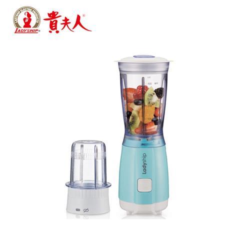 貴夫人健康食品調理果汁機  CP-76