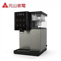 元山7.1L觸控式溫熱開飲機  YS826DW
