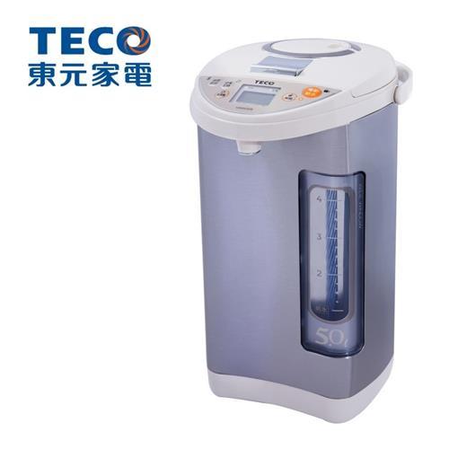 東元5L五段溫控熱水瓶  YD5003CB