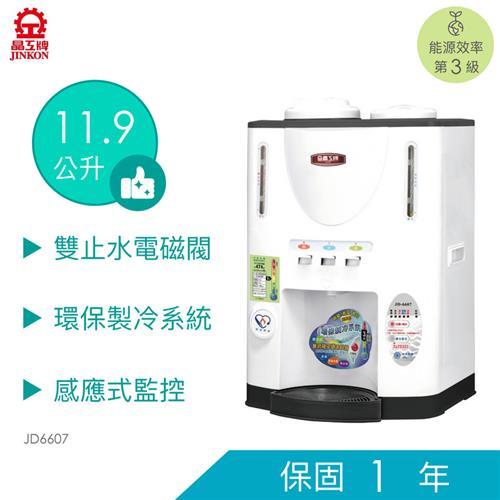 晶工11.9L冰溫熱開飲機  JD6607