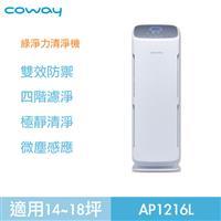 Coway綠淨力清淨機AP-1216L  AP1216L