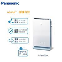 Panasonic空氣清淨機  F-PXM35W