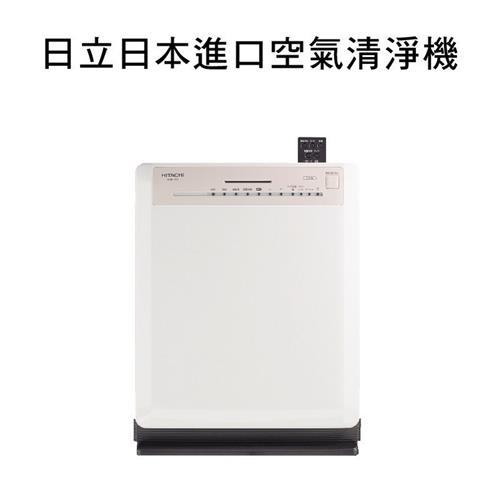日立日本進口空氣清淨機  UDP-J71