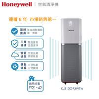 美國HONEYWELL 智能商用級空氣清淨機  KJ810G93WTW
