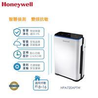 漢妮威智慧淨化抗敏空氣清淨機  HPA720WTW