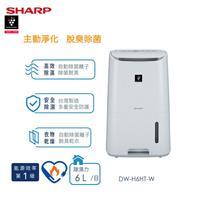 SHARP 6L除濕機  DWH6HTW