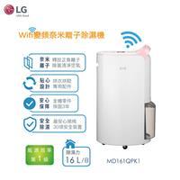LG 16L 變頻奈米離子除濕機  MD161QPK1