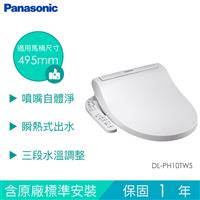 PANASONIC便座DL-PH10TWS  DL-PH10TWS