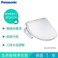 PANASONIC便座DL-EH10TWS  DL-EH10TWS