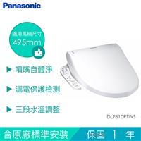 Panasonic溫水便座DLF610RTWS  DLF610RTWS