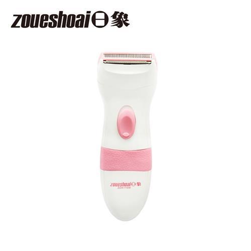 日象細緻柔膚美體刀  ZOH-110W