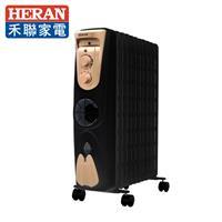 禾聯葉片式電暖器(11片式)  151M1YB-HOH