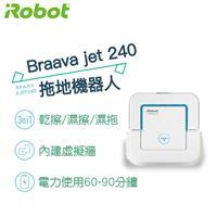 iRobot Braava jet 240拖地機器人  BRAAVAJET240